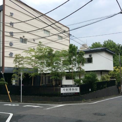 Sword_Museum1