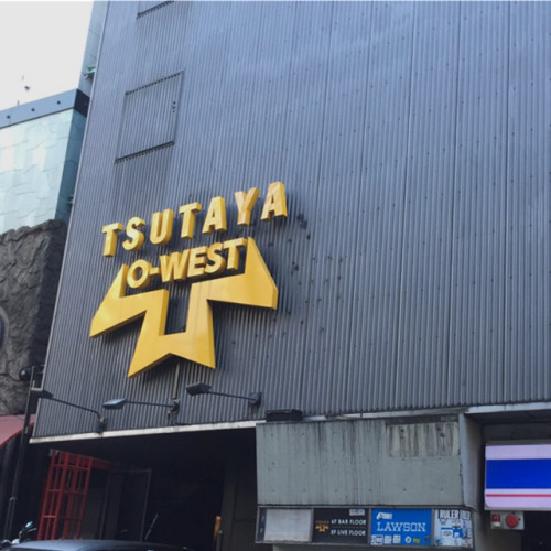 tsutaya o-west