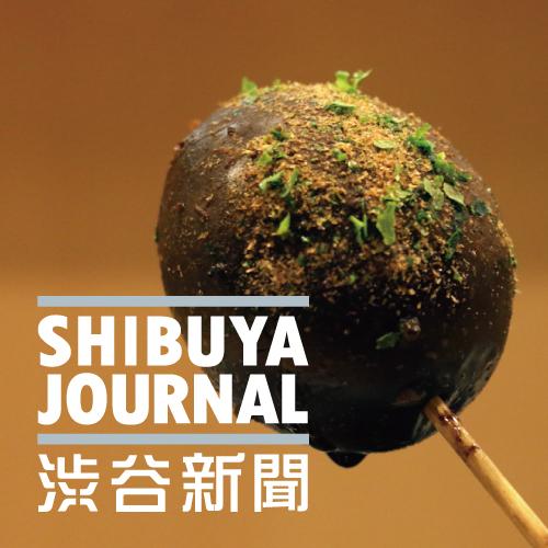 ShibuyaJNAL500_500