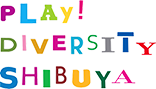 「PLAY! DIVERSITY SHIBUYA」一般財団法人 渋谷区観光協会