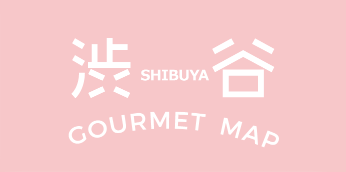 GOURMET MAP